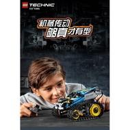 LEGO/樂高42095 科技系列 無線搖控特技賽車