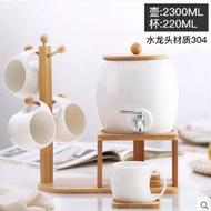 [愛思2號店]  帶水龍頭開水涼水壺冷水壺陶瓷套裝家用冰水超大容量杯具茶壺大號