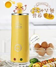 現貨便捷烤腸機家用包腸機蛋捲機 早餐機香腸機迷你煎蛋器110V