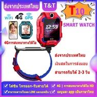 สมาร์ทวอทช์เด็ก รุ่น T10-360 ํ (4G HD Video Call) มีกล้องหน้า-หลัง นาฬิกาโทร เมนูภาษาไทย imoo watch phone imoo watch phone z6 นาฬิกาไอโม นาฬิกาไอโมเด็ก นาฬิกาไอโม่ ไอโม่ ไอโม่ z6 ไอโม่