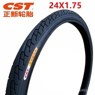 24 Inch Zhengxin Bicycle Tire 24 x 1.75/24x1.75 (47-507 Tire, Bicycle Inner Tube and Outer Tube)