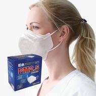 【匠心】PM2.5專業3D立體防霾口罩-12入/盒-免運