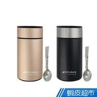 Fuji-Grace 富士雅麗 陶瓷內膽手提悶燒罐1000ml (附匙) 蝦皮24h 現貨