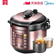 Midea MY-YL50Simple101 electric pressure cooker 5L liters home smart double bile pressure cooker reservation pressure cooker rice cooker rice cooker open cover cooking combination menu