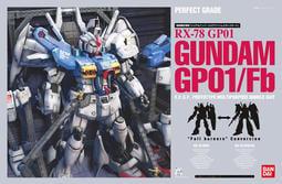 【模型屋】現貨 BANDAI 鋼彈 PG 1/60 RX-78 GP-01 GUNDAM GP01/FB 試作1號機