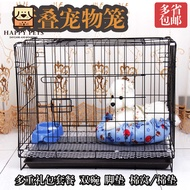 Dog cage Teddy dog cage with toilet dog cage small and medium sized dog folding Dog Cage fence big cat cage rabbit cage