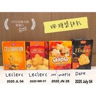 [現貨在台]🇨🇦加拿大多倫多🍁楓糖餅乾 Dare/ Mr. Maple/Leclerc 楓葉餅乾