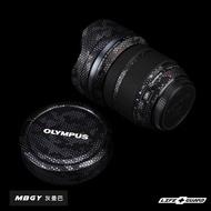 LIFE+GUARD 相機 鏡頭 包膜 OLYMPUS 7-14mm F2.8 PRO  (標準款式)