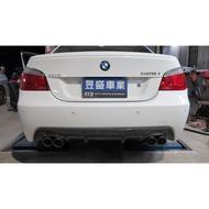 昱盛車業BMW F10 F20 X5 X6 G30 E30 F32 525I 改裝中尾段 閥門 尾飾管 避震器 歡迎洽詢