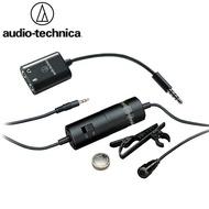 又敗家@日本鐵三角Audio-Technica領帶夾式麥克風ATR3350iS長6M含手機轉接頭轉接器,全指向麥克風高感度全向麥克風全方向麥克風tie領夾麥克風clip