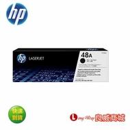 【領卷折$100】HP 48A CF248A 黑色原廠 LaserJet 碳粉匣  (適用M15a/M15w/M28a/M28w ) ~送滿額好禮送~
