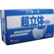 現貨當天發貨!防疫必備!超立體口罩100入(日本製造PM2.5對應)Uni Charm
