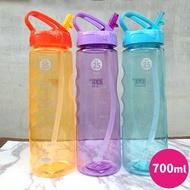 水杯 700ml輕巧吸管彩色OZ25運動水壺 【KCP015】收納女