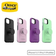 OtterBox iPhone11 / 11Pro / 11ProMax Symmetry-POP 泡泡騷手機防摔保護殼
