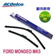 ACDelco歐系軟骨 FORD MONDEO MK5 專用雨刷組合-26+19吋
