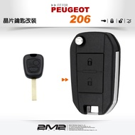 【2M2 晶片鑰匙】PEUGEOT 206 寶獅汽車 升級改裝摺疊鑰匙 外殼更換