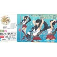 【小妻玩玩具】5月 日版 Taito 艦隊收藏 艦娘 矢矧 矢蚓 景品 公仔 預購 預約