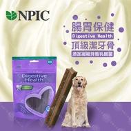 【美國NPIC】健納緹頂級有機保健潔牙棒 176g - 腸胃保健 寵物零食潔牙骨