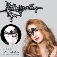 【kiret】派對/化妝舞會面具 性感蕾絲眼罩面罩 鏤空後綁帶式-甜蜜派對款(眼罩 造型面具 面罩)