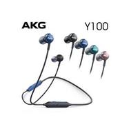 【送絨布袋】AKG Y100 WIRELESS 黑色 無線藍牙耳機 8Hr續航力