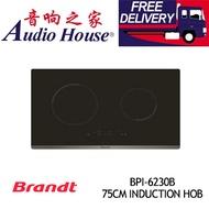 BRANDT BPI-6230B 75CM INDUCTION HOB