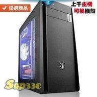 華擎 X470 Taichi 華碩 TURBO RTX2070 8G 9A1 魔獸世界 WOW LOL 電競主機 筆電