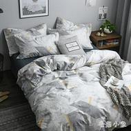 床包組?北歐風純棉四件套床上用品全棉床單被罩學生宿舍單床床包被套床笠CC4091