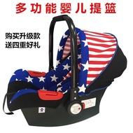 嬰兒提籃式汽車安全座椅新生兒手提籃寶寶車載用便攜搖籃