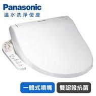 Panasonic國際牌溫水洗淨便座DL-F610BTWS (含配送,不含安裝)