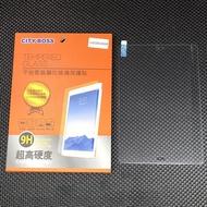 City Boss ASUS ZenPad 3S 10 Z500KL Z500M 鋼化 玻璃貼 日本旭硝子 保護貼 平版