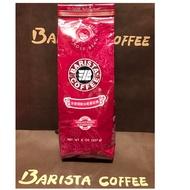 咖啡豆 西雅圖牙買加藍山爵莊園咖啡豆