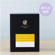 【咖啡選品】印尼蘇門答臘島頂級黃金曼特寧咖啡