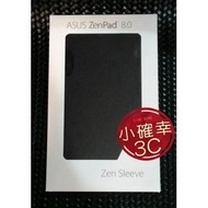 ASUS 原廠皮套 ZenPad 8.0 Z380