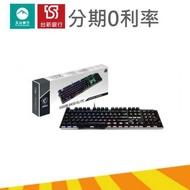 MSI 微星 Vigor GK50 Elite LL TC中文機械電競鍵盤