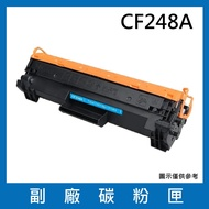 HP CF248A 副廠黑色碳粉匣/適用HP LaserJet Pro M15w / M28w