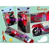 【洋蔥頭的窩】 勝翔 CUBY 酷比 電動機車 電動車 電動自行車 電動腳踏車 【二手良品】 似 光陽 MANY