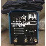 台灣好幫手氬焊機 TIG-200A 最新款公司貨全配+8公斤輕型氬氣鋼瓶 雙電壓輕巧效率佳 (可焊薄板) (現貨) 台灣