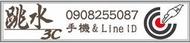 LG 55吋 4K OLED 液晶電視 55c8T 展示機 高60個雄台南貨到付款55C9PWA 55SM9000可參考