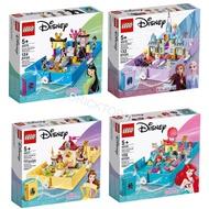 (現貨)LEGO 樂高 43175 43176 43177 43174 迪士尼公主系列 口袋故事書