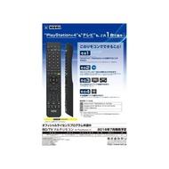 【飛鴻數位】PS4 日本 HORI BD/TV 藍光遙控器 電視遙控器 (全新商品)『光華商場自取』