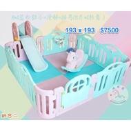 🏀韓版馬卡龍兒童遊戲圍欄--共7款組合🎉嬰兒護欄 門欄 安全圍欄 圍欄 溜滑梯 搖搖馬 非韓 ifam