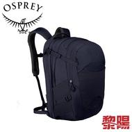 OSPREY Nova 32L 都會休閒背包 鮭魚粉 多口袋/日用後背/電腦包/上班上課休閒 72OS002143