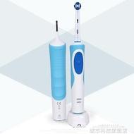 電動牙刷 歐樂B/Oral-B電動牙刷D12 成人充電式清亮型D12013 年貨節預購