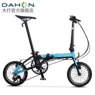 Dahon Dahon K3 folding bicycle 14 inch 3-speed small wheel urban commuter version kaa433 black blue z  h