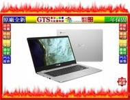 【光統網購】ASUS 華碩 C523NA-0021AN4200 (15.6吋/64G/二年保固)商用筆電-下標問門市庫存