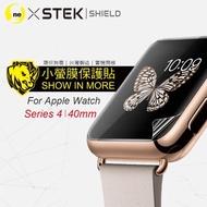 【o-one台灣製-小螢膜】Apple Watch 4/Apple Watch 5 40mm 全膠螢幕保護貼 兩入組(曲面 軟膜 SGS 自動修復)