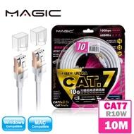 MAGIC 鴻象 Cat.7 SFTP光纖超高速網路線10米 白(CAT7-R10W)