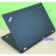LENOVO X240 i7-4600U 8G 500G 12吋 IPS面板 極輕巧商務筆電 聖發二手筆電
