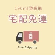 【現貨|宅配免運】國農牛奶保久乳 調味乳-塑膠PP瓶(190ml)🥛