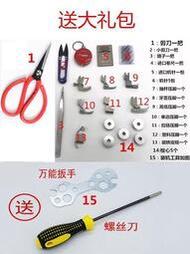 特價包郵正品JUKI日本重機DDL-8700靜音節能工業家用縫紉機平縫車